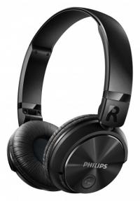 Беспроводные наушники Philips