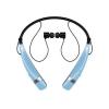 Беспроводные наушники LG Tone Pro отзывы
