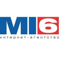 MI6 интернет-агентство