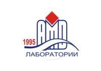 АМД Лаборатории