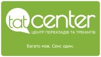 Бюро переводов - Tat Center