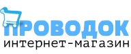 Интернет-магазин Проводок