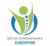 Eurospine Украина (Киев) отзывы