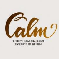 Клиническая академия лазерной медицины Calm
