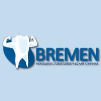 Стоматологическая клиника Bremen (Бремен)