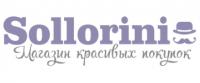 Интернет-магазин Sollorini.com.ua