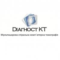 Диагностический центр Диагност КТ