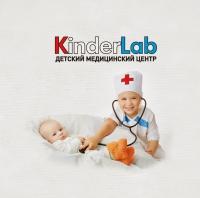 Медицинский центр Kinder Lab