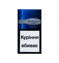 Rothmans demi