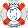 Стоматологическая клиника АССА отзывы