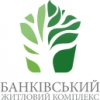 """ЖК """"Банковский"""" (Борисполь) отзывы"""
