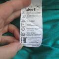Отзыв о Фаберлик/Faberlic: КУРТКА УТЕПЛЕННАЯ ДЛЯ МАЛЬЧИКА Faberlic. коллекция весна 2016