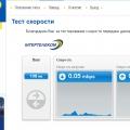 Отзыв о Мобильный интернет Интертелеком: А где отзывы????