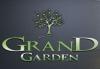 """ЖК """"Grand Garden"""" (Ирпень) отзывы"""