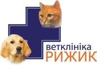 Ветеринарная клиника Рыжик