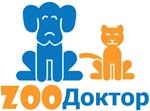 Ветеринарная клиника ЗооДоктор