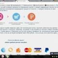 Отзыв о Cash4brands: О сайте Cash4brands