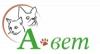 Ветеринарная клиника А-ВЕТ отзывы