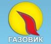 АГЗС Газовик отзывы