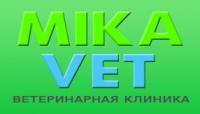 Ветеринарная клиника Мика-Вет