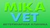 Ветеринарная клиника Мика-Вет отзывы