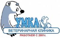 Ветеринарная клиника Умка