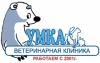 Ветеринарная клиника Умка отзывы