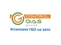 Control-Gas - установка ГБО