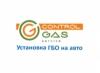 Control-Gas - установка ГБО отзывы
