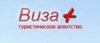 Туристическое агенство Виза+
