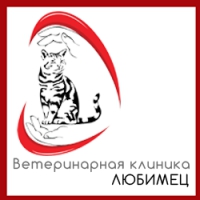 Ветеринарная клиника Любимец