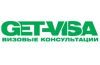 Визовый центр Get-Visa