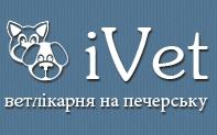 Ветеринарная клиника iVet