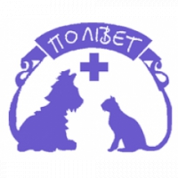 Ветеринарная клиника Поливет
