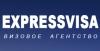 Визовое агенство Expressvisa отзывы