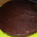 Отзыв о Мамамия Пицца: Торт в Мамамия на Оболони.