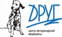 Ветеринарная клиника Друг
