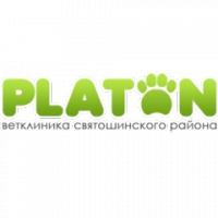 Ветеринарная клиника Платон