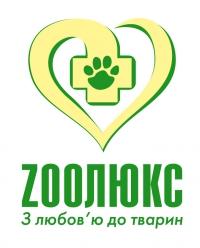 Ветеринарная клиника ЗооЛюкс