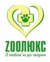 Ветеринарная клиника ЗооЛюкс отзывы