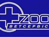Ветеринарная клиника Зооветсервис