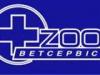 Ветеринарная клиника Зооветсервис отзывы