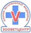 Ветеринарная клиника ЗооВетЦентр отзывы