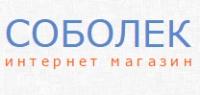 Интернет-магазин Соболек