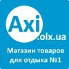 Магазин AXI на OLX отзывы