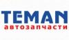 Интернет-магазин автозапчастей Teman