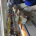Отзыв о АТБ: Неухоженный магазин