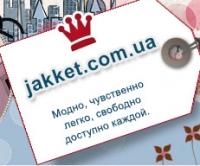 Интернет-магазин Jakket.com.ua