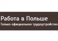 Компания Tailga.com.ua
