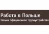 Компания Tailga.com.ua отзывы
